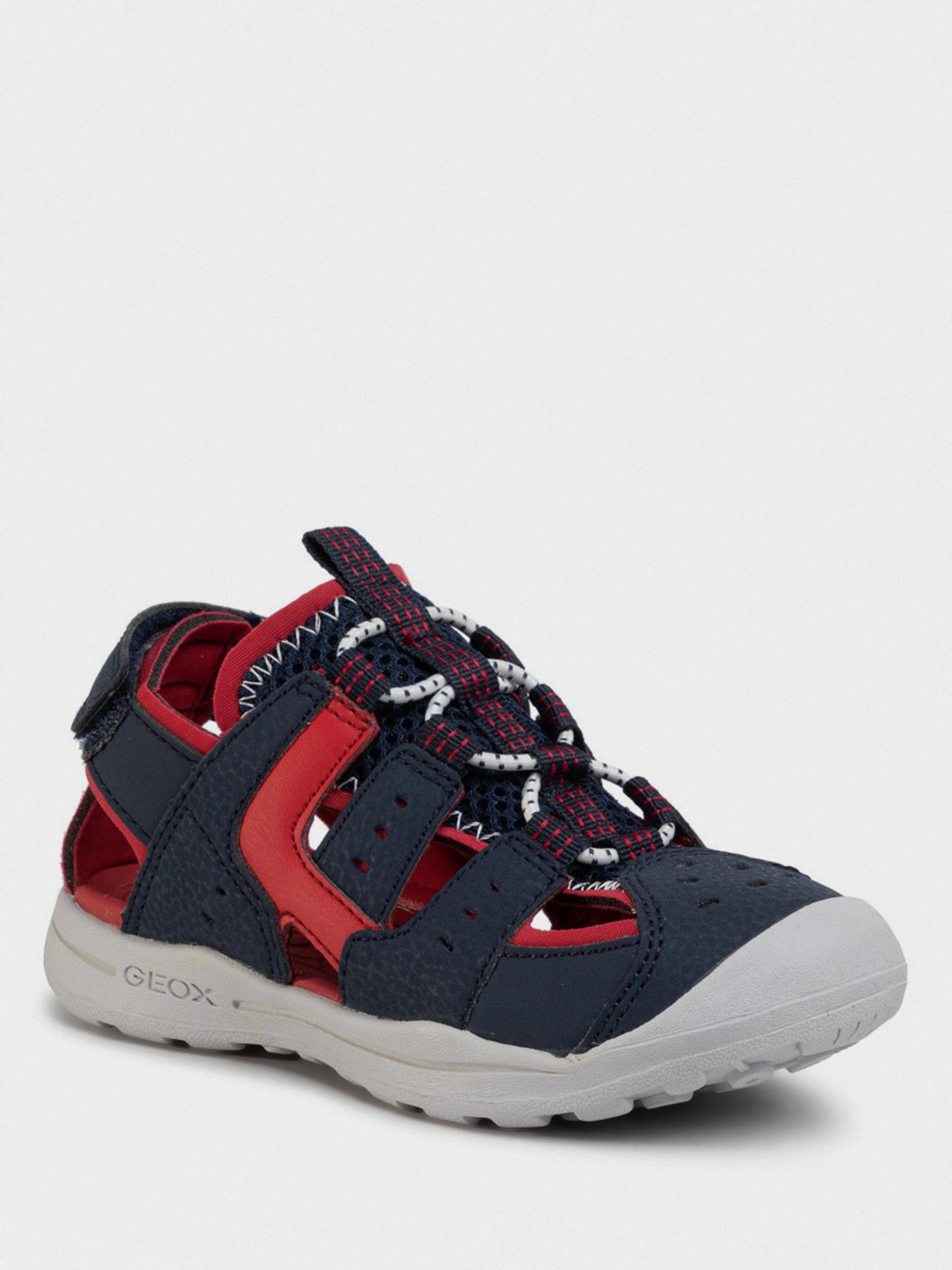 Сандалии детские Geox J VANIETT BOY J025XB-0CE15-C0735 модная обувь, 2017