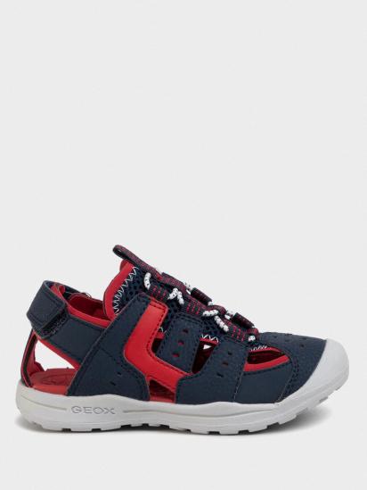 Сандалии детские Geox J VANIETT BOY J025XB-0CE15-C0735 брендовая обувь, 2017