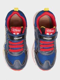 Кросівки  дитячі Geox J SHUTTLE BOY J0294A-01454-C0735 продаж, 2017