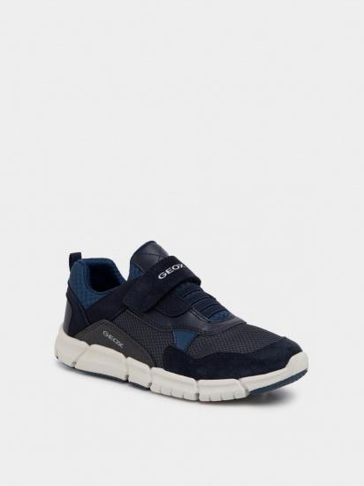 Кросівки для міста Geox модель J029BD-01422-C0700 — фото 5 - INTERTOP