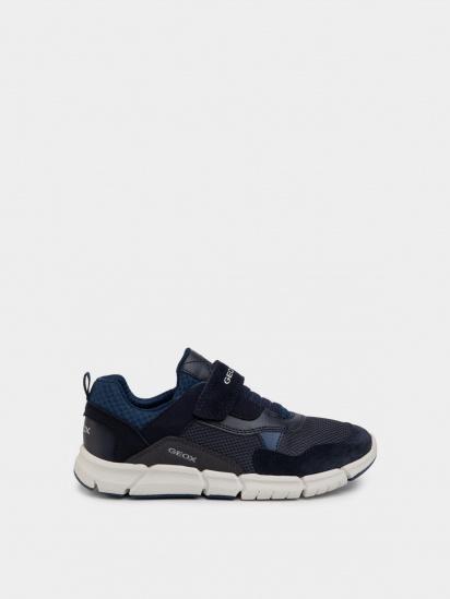 Кросівки для міста Geox модель J029BD-01422-C0700 — фото - INTERTOP