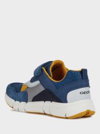 Кросівки  дитячі Geox J FLEXYPER BOY J029BD-01422-C4B2G фото, купити, 2017