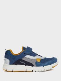 Кросівки  дитячі Geox J FLEXYPER BOY J029BD-01422-C4B2G модне взуття, 2017