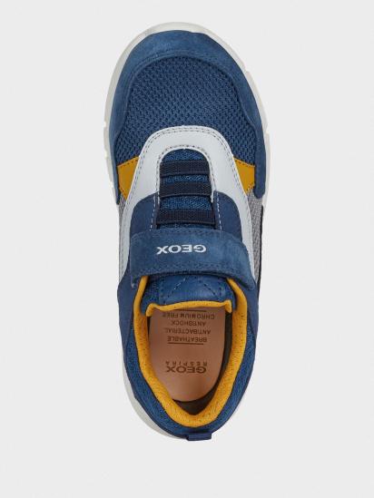Кросівки  дитячі Geox J FLEXYPER BOY J029BD-01422-C4B2G продаж, 2017
