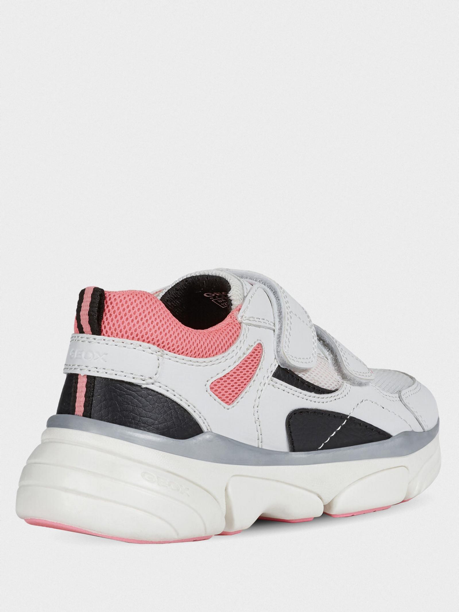 Кросівки  дитячі Geox J LUNARE GIRL J02BGE-0BC14-C0563 модне взуття, 2017