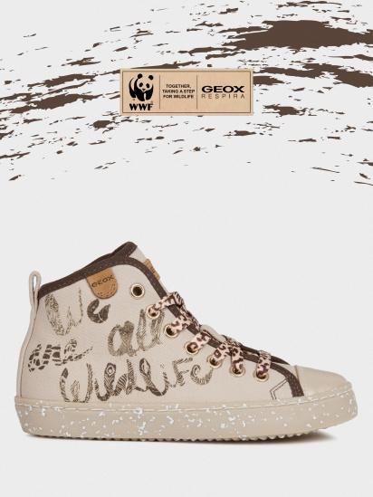 Черевики  дитячі Geox JR KILWI GIRL J02D5F-000ZB-C5000 брендове взуття, 2017