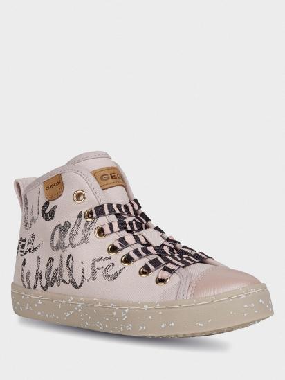 Черевики  дитячі Geox JR KILWI GIRL J02D5F-000ZB-C8172 модне взуття, 2017