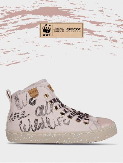 Черевики  дитячі Geox JR KILWI GIRL J02D5F-000ZB-C8172 брендове взуття, 2017