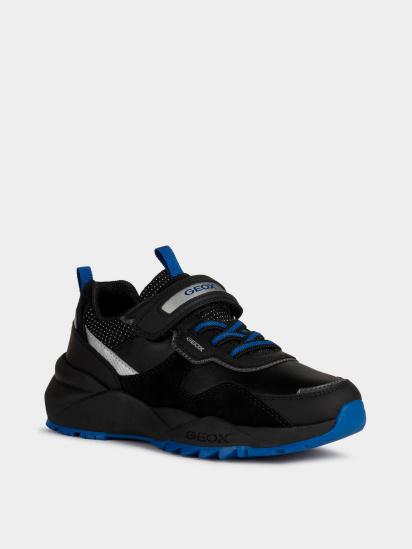 Кросівки для міста Geox модель J16EQB-0BC22-C0245 — фото 2 - INTERTOP