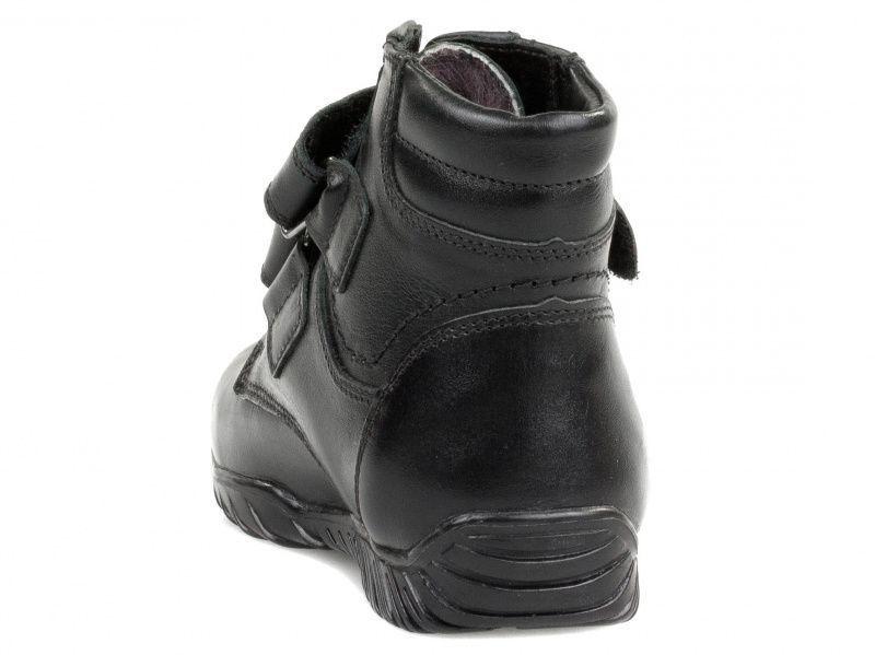 Ботинки  Braska модель XL18 купить, 2017