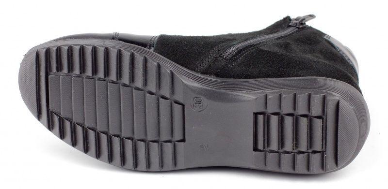 Ботинки для детей Braska XL24 купить в Интертоп, 2017