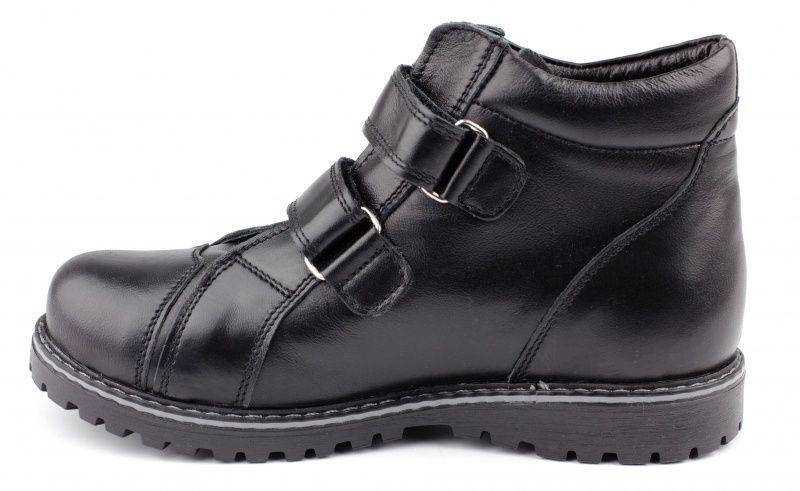BRASKA Ботинки  модель XL25, фото, intertop