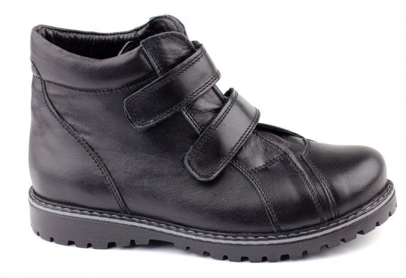 Купить Ботинки детские Braska XL25, Черный