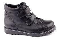 Обувь BRASKA 27 размера, фото, intertop