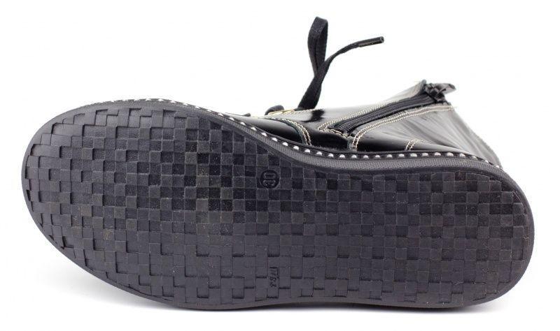BRASKA Ботинки  модель XL26, фото, intertop