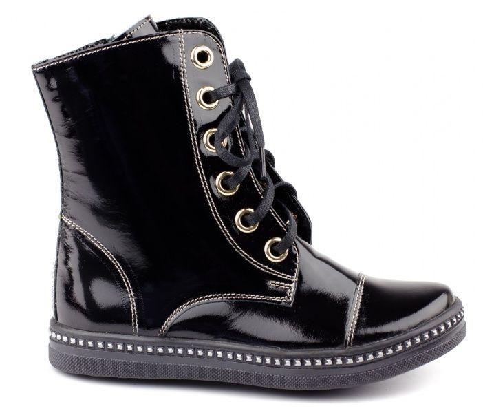 Купить Ботинки детские Braska XL26, Черный