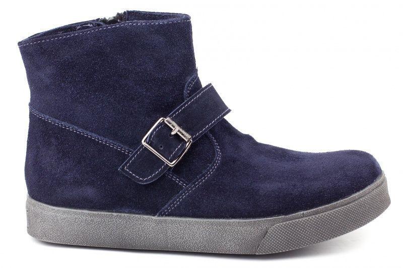 Купить Ботинки детские Braska XL28, Синий