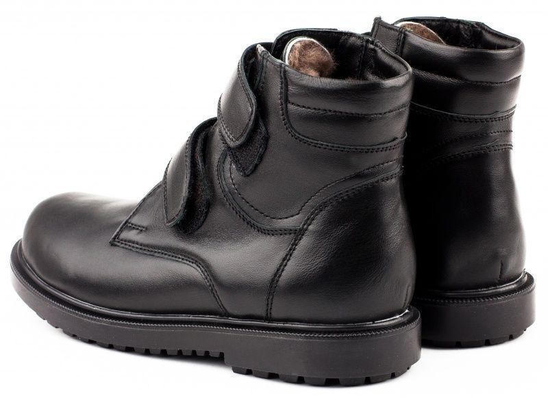 BRASKA Ботинки  модель XL35, фото, intertop