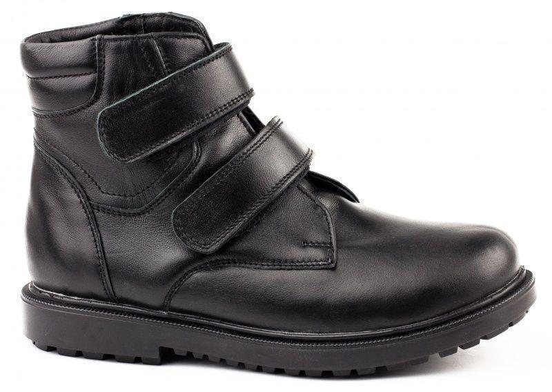 Купить Ботинки детские Braska XL35, Черный