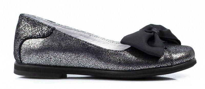 Туфли для детей Braska XL42 стоимость, 2017