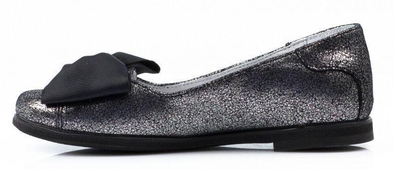 Туфли для детей Braska XL42 купить в Интертоп, 2017