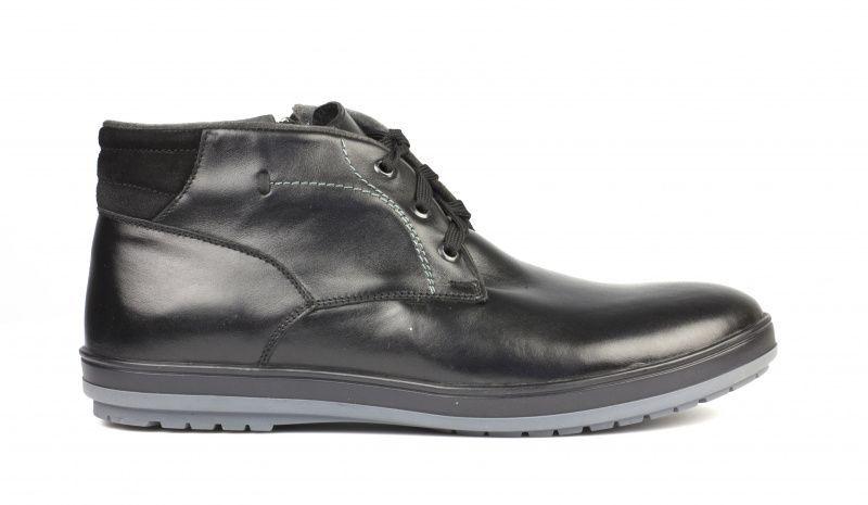 Ботинки для мужчин Braska XL48 цена, 2017