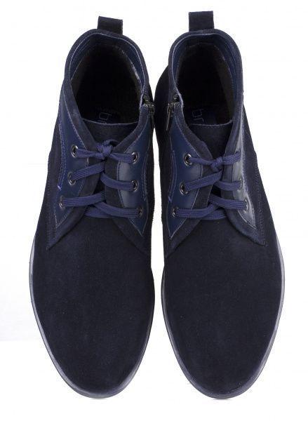 Ботинки мужские Braska XL49 купить в Интертоп, 2017
