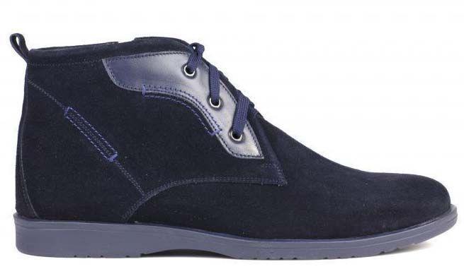 Ботинки мужские Braska XL49 цена обуви, 2017