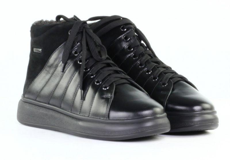 Купить Ботинки для детей Braska XL51, Черный