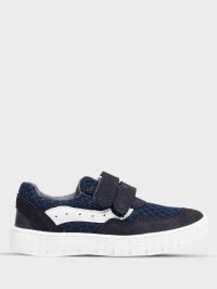 Кеды для детей Braska 234-4019/209 размеры обуви, 2017