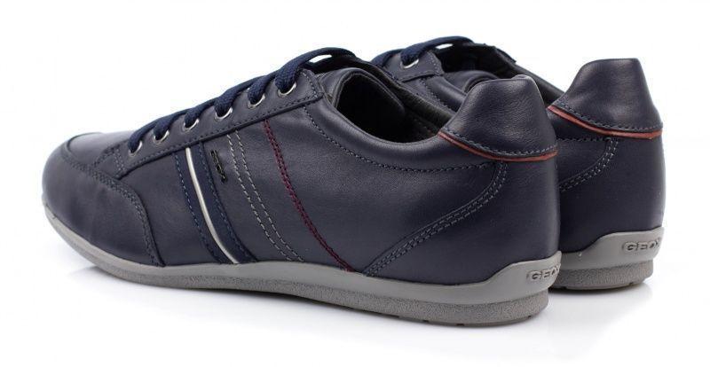 Кроссовки для мужчин Geox AMARANTH HIGH B AB XM1490 примерка, 2017