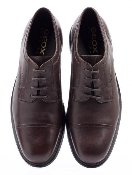 Туфли для мужчин Geox DUBLIN XM1530 цена обуви, 2017