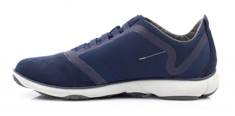 Кроссовки для мужчин Geox NEBULA XM1534 Заказать, 2017