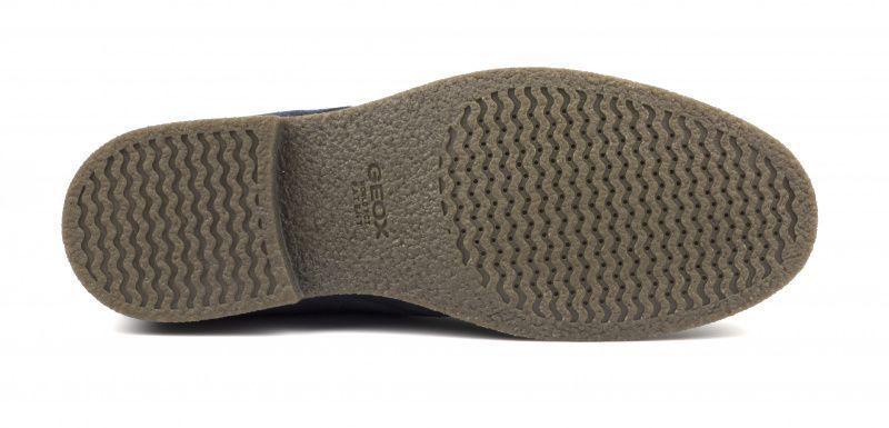 Ботинки мужские Geox CLAUDIO XM1535 продажа, 2017