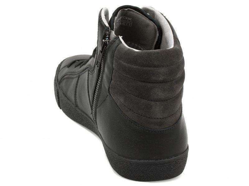 Ботинки для мужчин Geox SMART XM1635 стоимость, 2017