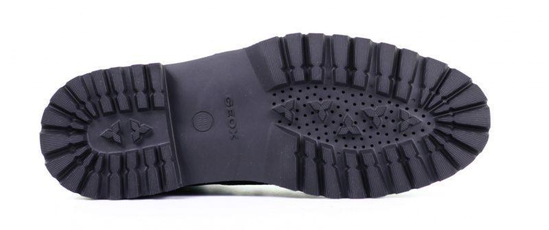 Ботинки для мужчин Geox KIEVEN B ABX XM1672 , 2017