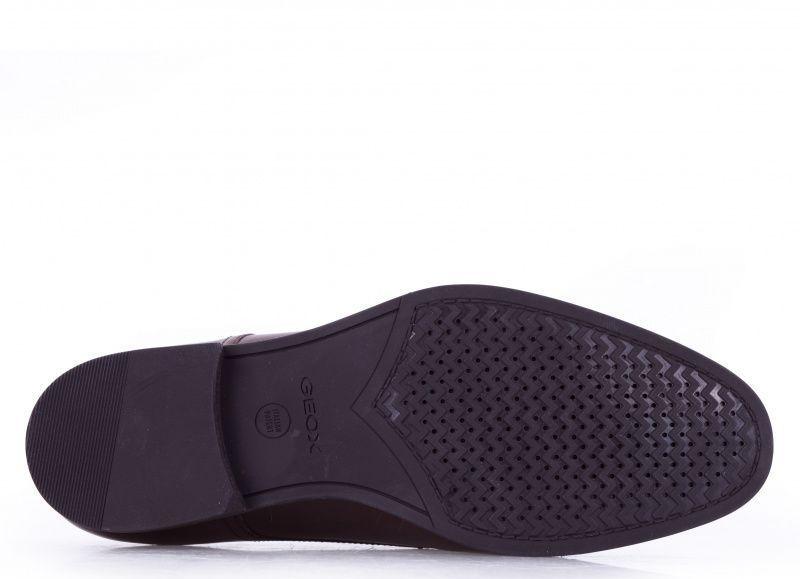 Туфли мужские Geox U ALBERT 2FIT F - SMO.LEA XM1697 купить в Интертоп, 2017