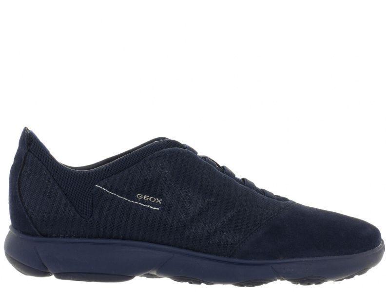 Кроссовки для мужчин Geox U NEBULA F - NET+SUEDE XM1703 купить, 2017