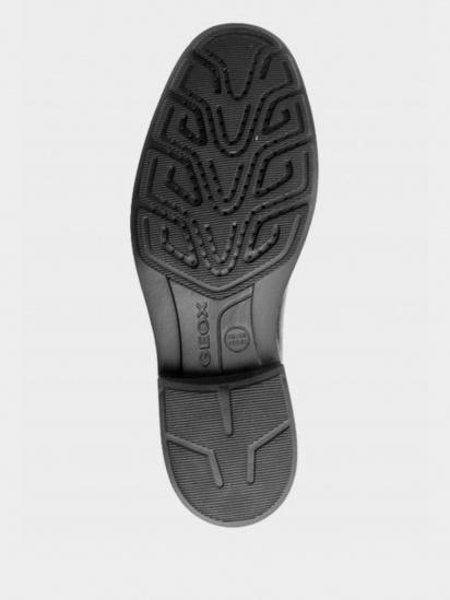 Туфли мужские Geox U DUBLIN C - SMO.LEA XM1712 купить в Интертоп, 2017