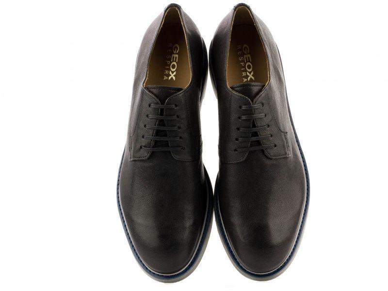 Туфли для мужчин Geox U DAMOCLE C - DLV.GOAT LEA XM1717 бесплатная доставка, 2017