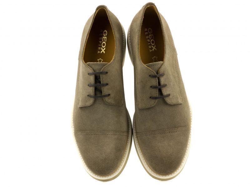 Туфли для мужчин Geox U DAMOCLE E - SUEDE XM1718 в Украине, 2017