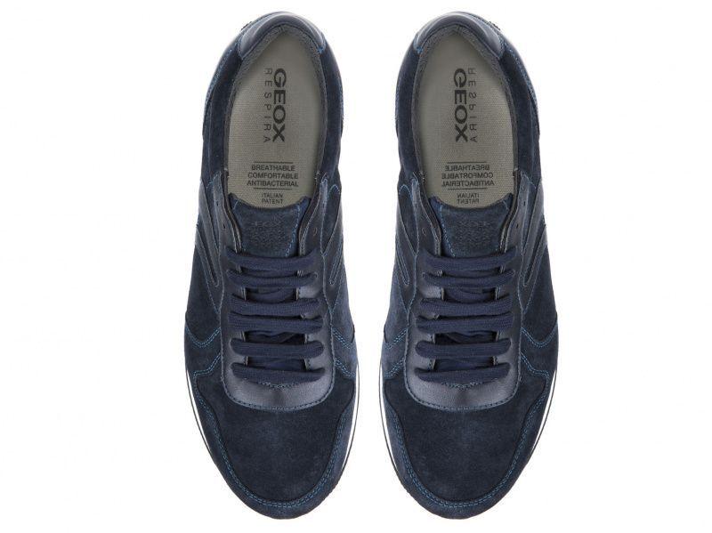 Кроссовки мужские Geox U VINTO XM1778 цена обуви, 2017