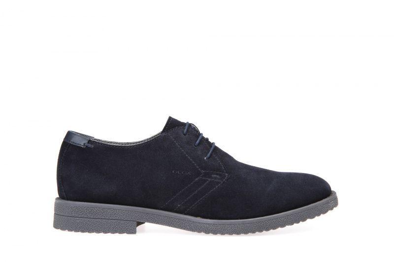 Туфли для мужчин Geox U BRANDLED XM1785 цена обуви, 2017
