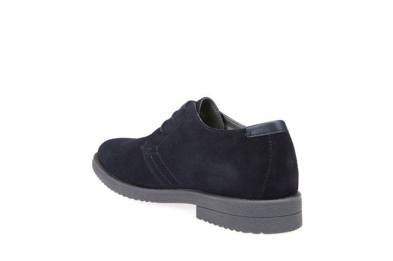Туфли для мужчин Geox U BRANDLED XM1785 размерная сетка обуви, 2017