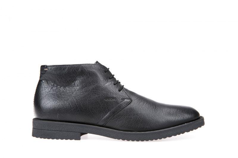 Ботинки для мужчин Geox U BRANDLED XM1787 продажа, 2017