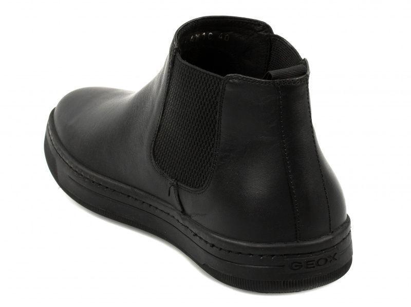 Ботинки для мужчин Geox UOMO RIKIN XM1797 продажа, 2017