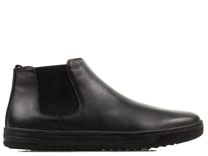 Ботинки для мужчин Geox UOMO RIKIN XM1797 примерка, 2017