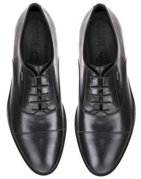 Туфли для мужчин Geox U YORIS NP ABX XM1798 Заказать, 2017