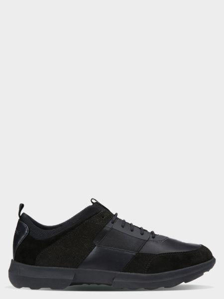 Кроссовки для мужчин Geox TRACCIA XM1801 цена обуви, 2017