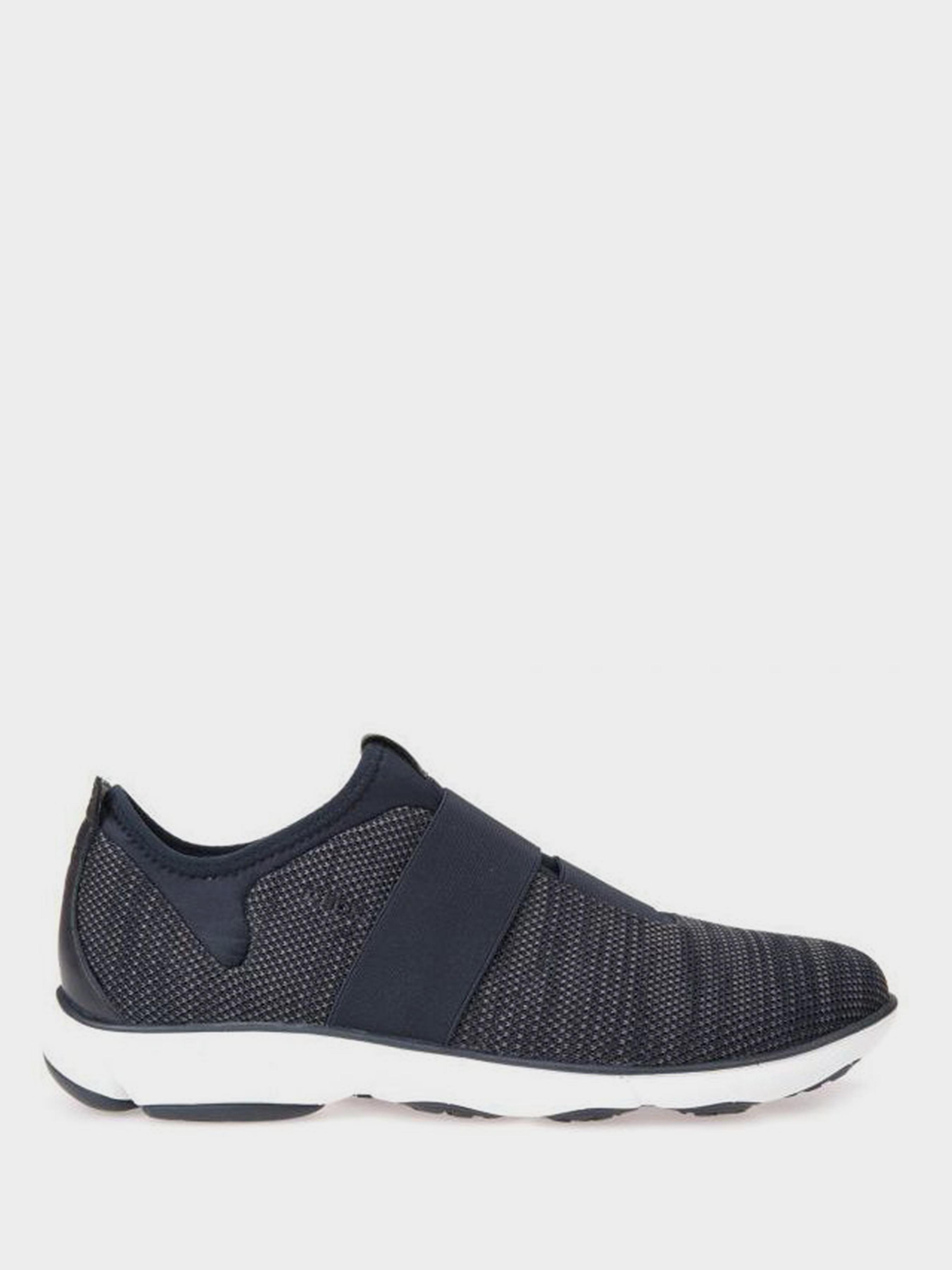 Кроссовки для мужчин Geox U NEBULA G - TESS. A MAGLIA XM1830 размеры обуви, 2017
